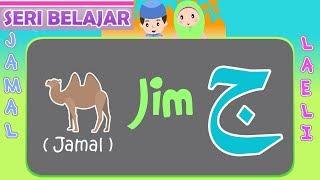 Belajar Hijaiyah dan Bahasa Arab - Anak Islam-Bersama Jamal Laeli