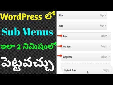 How To Create Wordpress Submenu In Telugu | Wordpress Tutorial For Beginners thumbnail