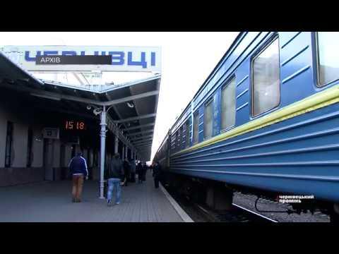 Чернівецький Промінь: Керівництво Чернівецької ОДА не погодило закриття малодіяльних станцій