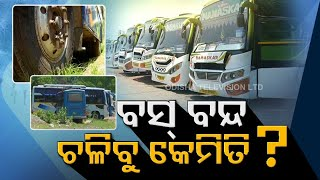 Bus Owners \u0026 Staff Suffer In Lockdown - OTV Report