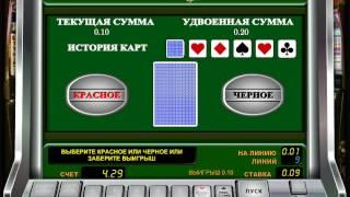 Игровой автомат The Money Game(Играть в игровой автомат The Money Game (Игра Денег) бесплатно и без регистраций на сайте http://casinosru.com/game/the-money-game/, 2013-12-25T19:31:18.000Z)