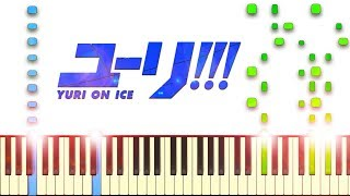 Love this anime? You have to see this tutorial! Sheet music: http://bit.ly/2OdRj2c Learn piano easily: https://tinyurl.com/sheetmusic-flowkey Official merch: ...