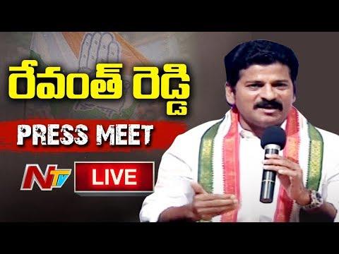 LIVE : Revanth Reddy Press Meet Live : KODANGAL War : Telangana Election Results 2018 : NTV