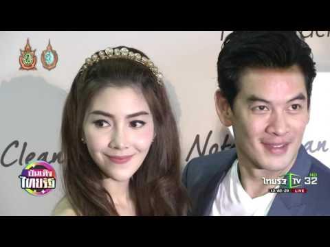 วุ้น-คริต เก็บตัวเงียบ ชาวเน็ตแห่ให้กำลังใจ | 07-10-59 | บันเทิงไทยรัฐ | ThairathTV