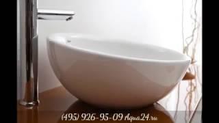 Обзор раковин в форме чаши  от Aqua24.ru