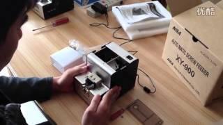 Automatic Screw Feeder Machine Conveyor , screw arrangement machine / FA-560