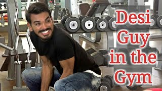 Desi Guy in the Gym | Bhasad News Vine