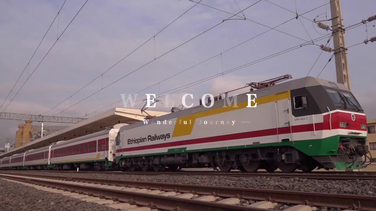 Exploring Addis Ababa–Djibouti Railway in One Day!