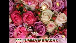 Ramzan Ka Teesra Jumma Mubarak Ho | 3rd Jumma Mubarak of Ramadan SMS.