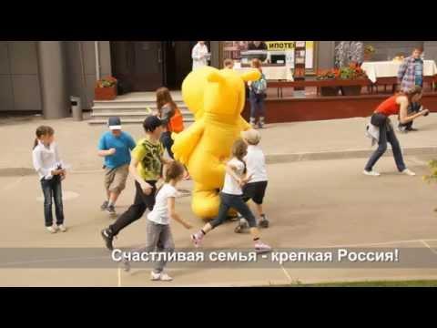 Конкурс рисунка «Счастливая Семья -- Крепкая Россия!» Фото 1