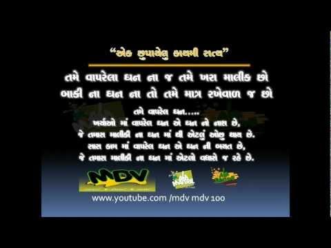 Best Gazal - Manhar Udhas - nayan ne bandh rakhi ne