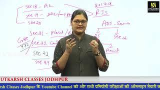 The limitation act 1963 Part 2   1963   For ADJ & RJS Exam   By Urmila Rathi Madam