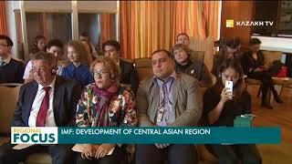 IMF: Development of central Asian Region