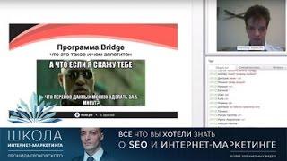 видео K50 - автоматизация контекста