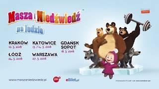 Masza i Niedźwiedź na lodzie odwiedzają Polskę!