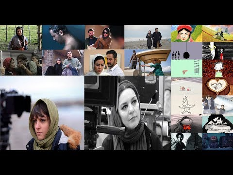 2018 Edinburgh Iranian Festival (Iranian Film Season Trailer)