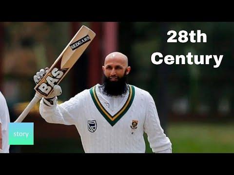 Hashim Amla 28th Test Century | Eyes on Sachin Tendulkar 52 Test Centuries Record | Will He Break?