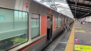 『オーケストラの様な発車メロディー』JR大阪環状線大阪城公園前駅発車メロディー323系バージョン