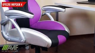 Спортивное кресло Форсаж №4. Обзор компьютерных игровых кресел для дома от amf.com.ua