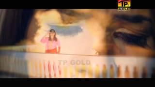 Nooran Lal | Yara We Yara | New Saraiki Song