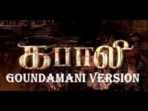 KABALI teaser - GOUNDAMANI version