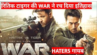 Hrithik Roshan And Tiger Shroff's Action Thriller WAR Creates One More Record At Indian Box Office