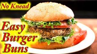 Burger Buns, how to make delicious  burger buns at home