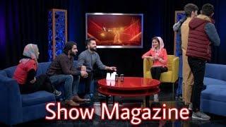 Show Magazine - Episode 06 - Afghan Star S14 / مرور برنامه - قسمت ششم - فصل چهاردهم