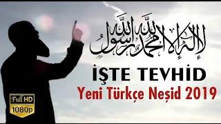 Gambar cover İşte Tevhid! | Yeni Türkçe Neşid - 2019 ᴴᴰ