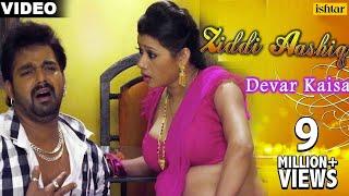 Devar Kaisa (Ziddi Aashiq)