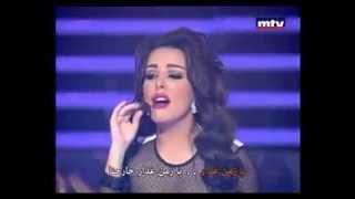 الاسامي سارة الهاني 2013 هيك منغني