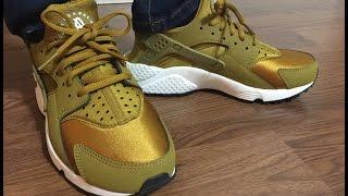 Wife Nike Air Huarache Gold Bronzine on