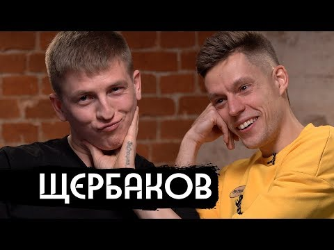 Щербаков - спецназ, панк-рок, любовь (English subs)