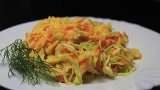 СУПЕР ВКУСНЫЙ САЛАТ из свежей КАПУСТЫ с кислинкой , но БЕЗ уксуса и лимона. Рецепт салата.
