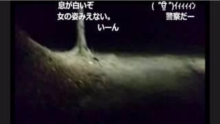 【SD】心霊スポット外配信 ~東北編~「一つ森公園」5 ミニスカの女性目撃する