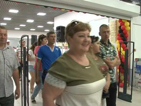 В Балашове открылся первый ДомоМаркет