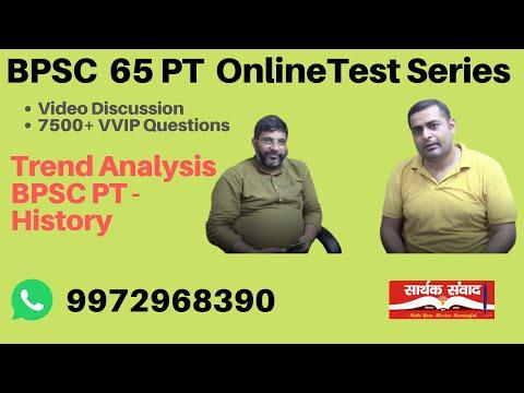 BPSC PT Trend Analysis - History, YouTube | Saarthak Samwad