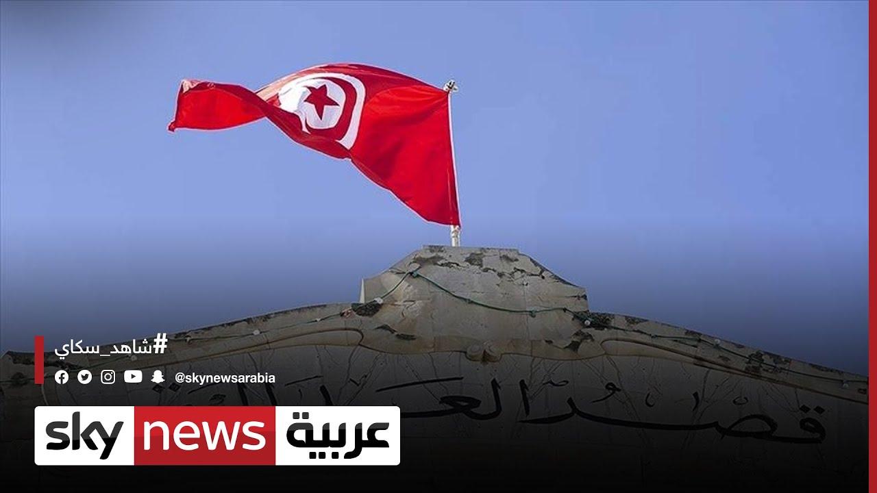 تونس: هناك 460 شخصا نهبوا قرابة 5 مليارات دولار  - نشر قبل 3 ساعة