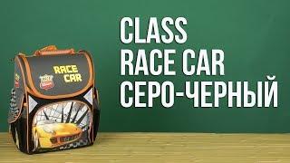 Розпакування Class Race Car 34 x 26 x 14 см Сіро-чорний 8591662970906