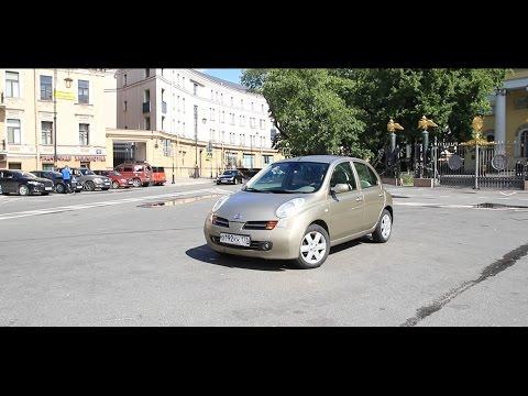 Обзор Nissan Micra (ниссан микра) тест драйв Машины для мужика