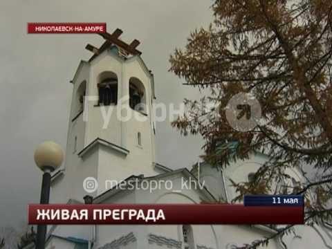 Город Хабаровск: климат, экология, районы, экономика