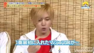山田涼介君はホントはこんなにも可愛いんです(1) thumbnail