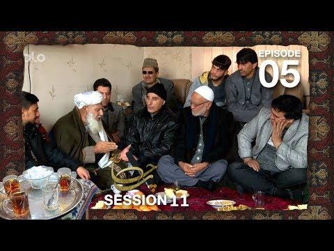 چای خانه - فصل ۱۱ - قسمت ۰۵ / Chai Khana - Season 11 - Episode 05