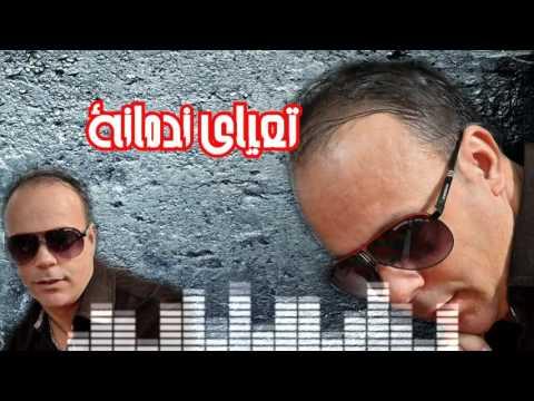 "CHEB REDHA 34 EXLUSIVE CLIP HD "" MACHI GHALATI "" NEW 2016 by S34"