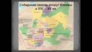 возникновение москвы презентация