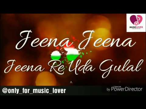 Jeena Jeena Re Uda Gulal Mix Garba Music Navratri 2017 For Whatsapp Status
