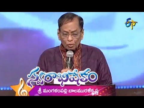 Tributes to Sri Bala Murali Krishna | ETV Swarabhishekam | Mouname Nee Bhasha song | 22nd Nov 2016