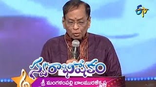 Tributes to Sri Bala Murali Krishna | ETV Swarabhishekam | Mouname Nee Bhasha song | 22nd Nov 2016
