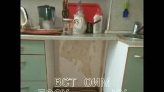 видео Сборка кухонной мебели и кухонного гарнитура в Москве и МО. Цена и отзывы.
