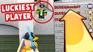 PLAYING WITH THE LUCKIEST PLAYER EVER!! *CRAZY* (Roblox MM2)